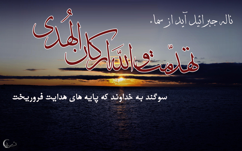 http://www.asrupload.ir/asr-entezar/tasavir/90/05/tahadamat.jpg
