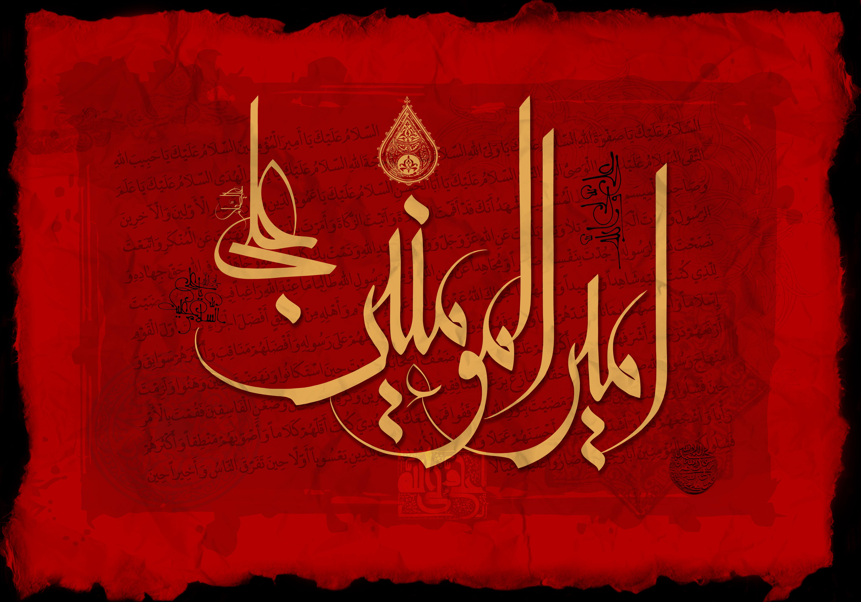 تصوير زمينه شهادت امام علي | عصر انتظار .: Asre Entezar :.
