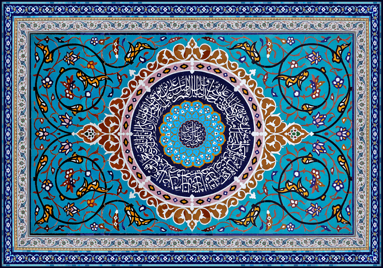 ع پارچه طرح کاشی فایل لایه باز طرح کاشی کاری صلوات خاصه امام رضا (ع) | عصر ...
