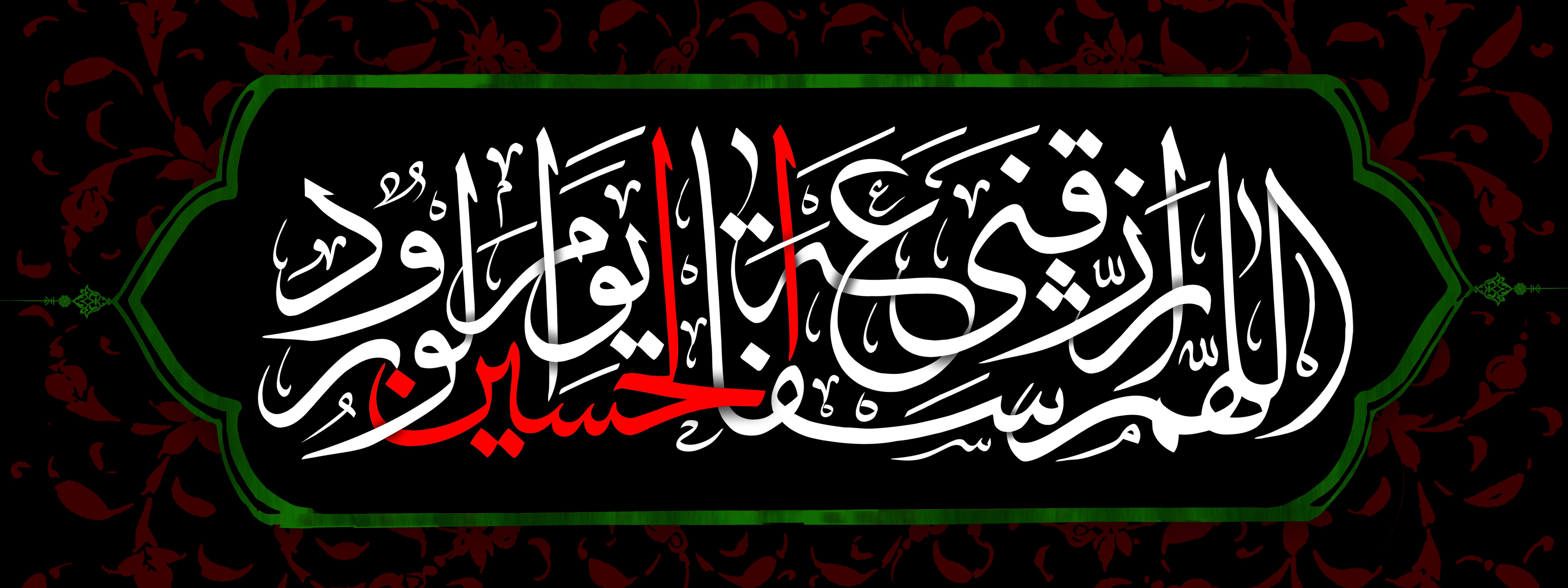 http://www.asrupload.ir/asr-entezar/tasavir/94/07/hamid-moharam-94-01.jpg