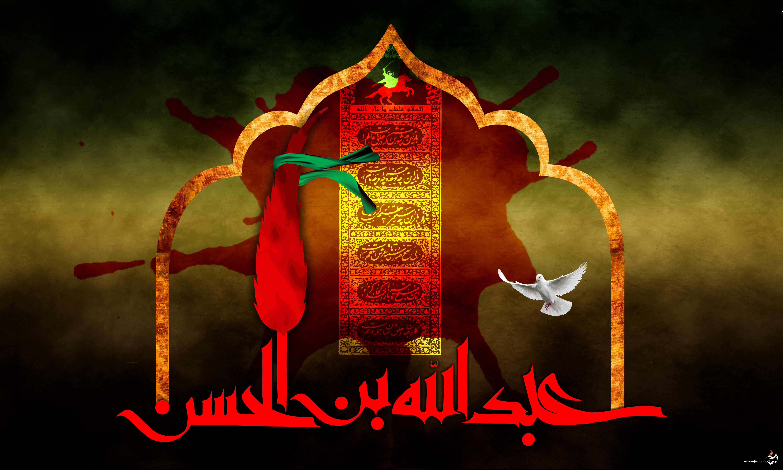 آیت الله حاج سید حسن فقیه امامی و خداوند الموت حسن صباح by ذبیح